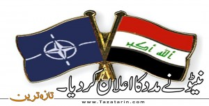 NATO agrees to support Iraqi army
