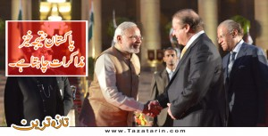 Pakistan wants successful dialogue with India