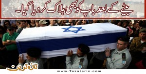 Palestani citizen killed by Israeli forces