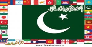 Pakistan left behind Asian countries