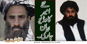 Video message of new leader released.