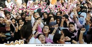 Karachi students devastated.