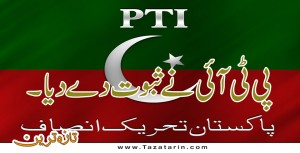 PTI has given proof
