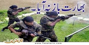 Indian army firing on LOC
