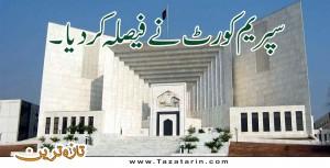 Supreme court of Pakistan decided.
