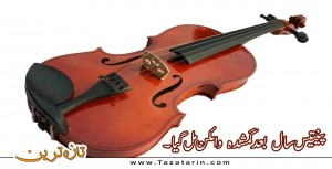 35 years old lost violin found.