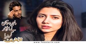 Mahira khan refuses to shoot intimate scene