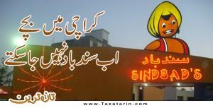 karachi sindbad sealed