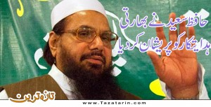 hafiz saed appeal in lahore high court