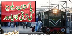 Pakistan Railways towards success