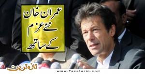 Imran Khan's new mission