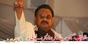 Altaf Hussain take back call of strike.