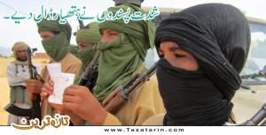 12 Extremist Surrender