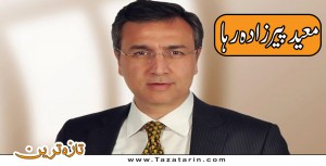 Moeed Pirzada Released