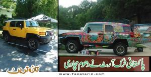 Pakistani truck art getting famous