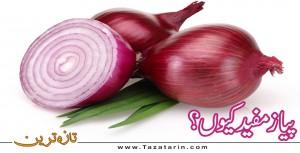 Benefits of onion.