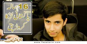 sixteen years old Pakistani boy won tournament