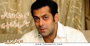 We all should thank Abdul Sattar Edhi