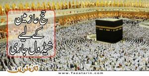 Hajj schedule issued