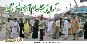 residents of karachi in trouble