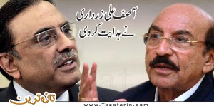Asif Ali Zardari has given orders