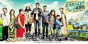 What happens to Karachi se Lahore?
