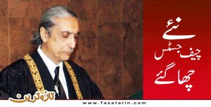 Applauseable task of chief justice