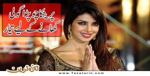 Priyanka chopra is ready to take bullet