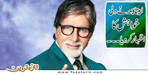 Amitabh keen to play role of ghabar in sholay