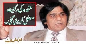 Muttahida suspends the membership of Siddiqui