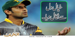 Shoaib Malik rules out to be captain