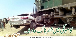 A dangerous accident near Gujranwala