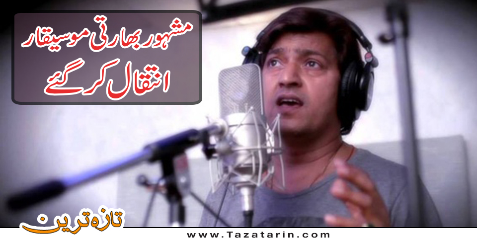 Aadesh shrivastava died at the age of 49