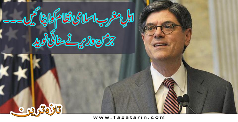 Adopt islamic finance system