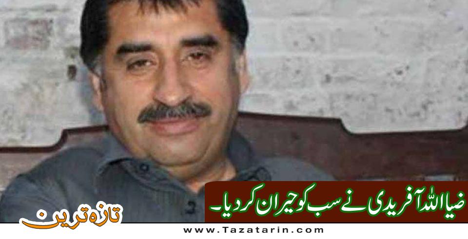 Afridi rejoins assembly after corruption charges