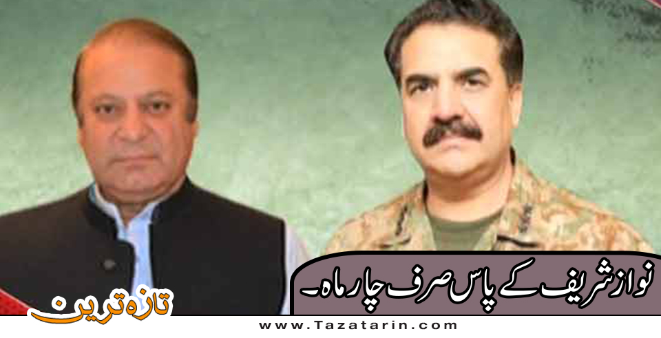 Prime minister to support anti-corruption campaign