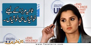 Sania qualifies for semifinal match