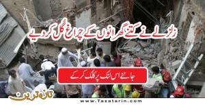 Death toll raises to 150