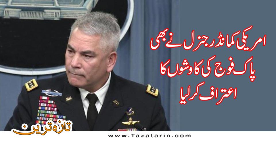 american commander general