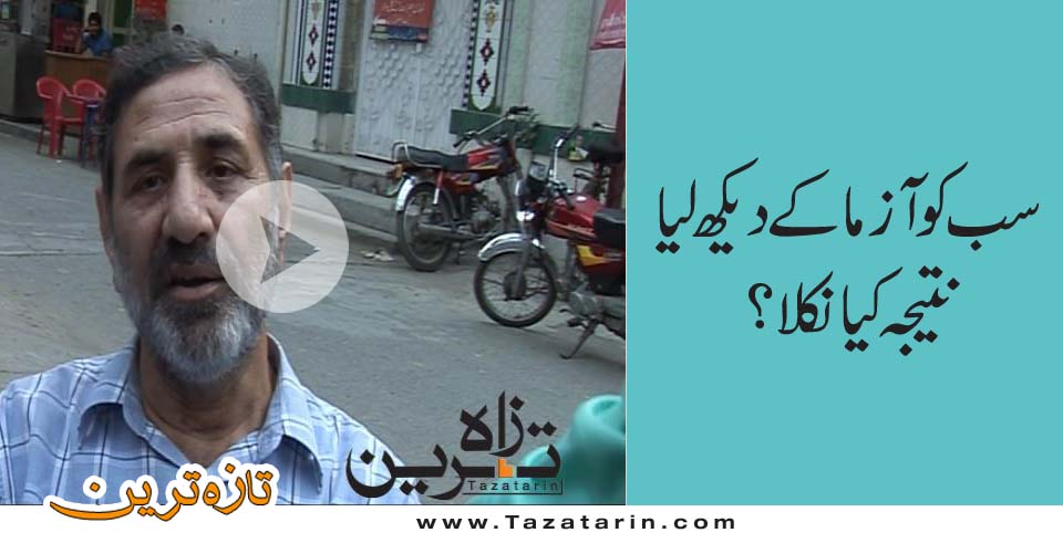 Elections, abdul aleem khan