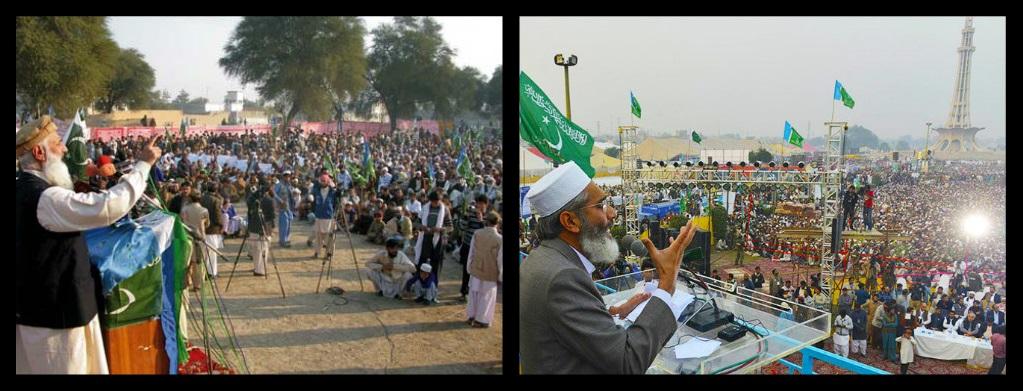 vote bank,pakistan politics, Imran Khan, Nawaz shareef
