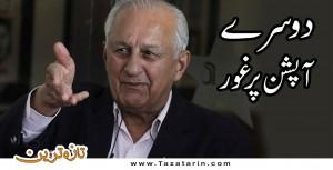 chairmen pakistan crikcket
