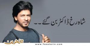 Shahrukh khan becomes doctor