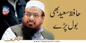 Hafiz saeed cannot be silent…