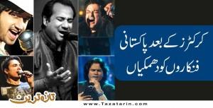 Threats to the actors of Pakistan
