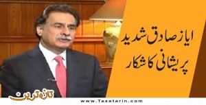 It is decided to change speaker of assembly
