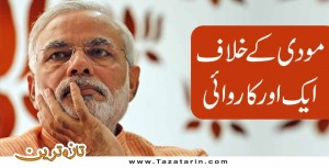 Another case against Modi