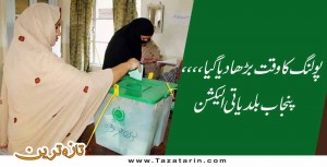 provincial election