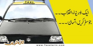 taxi services in pakistan