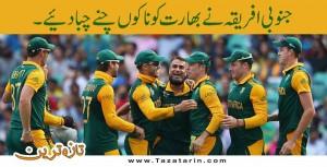 Africa beats India in 3rd ODI